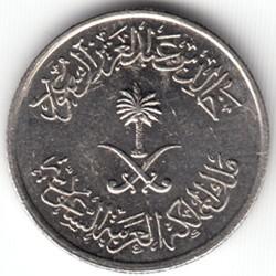 Moneta > 5halali, 1977-1980 - Arabia Saudyjska  - obverse