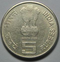 Moneta > 5rupii, 2011 - Indie  (150 rocznica urodzin - Rabindranath Tagore) - obverse