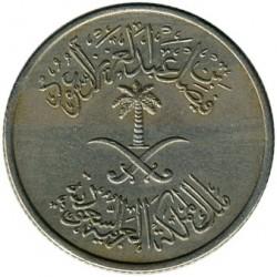 Νόμισμα > 10Χαλαλας, 1972 - Σαουδική Αραβία  - obverse