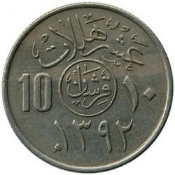 Νόμισμα > 10Χαλαλας, 1972 - Σαουδική Αραβία  - reverse