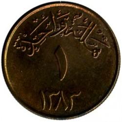 Moneta > 1halala, 1963 - Arabia Saudyjska  - obverse