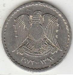 Moneta > 25piastre, 1972 - Siria  (25° anniversario - Partito Baʿth Arabo Socialista) - obverse