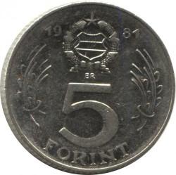 Νόμισμα > 5Φιορίνια, 1981 - Ουγγαρία  - reverse