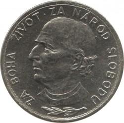 Νόμισμα > 5Κορούν(Κορώνες), 1939 - Σλοβακία  - reverse