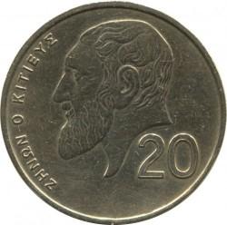 Moneda > 20cents, 1989-1990 - Xipre  - reverse