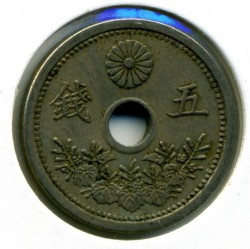 Coin > 5sen, 1932 - Japan  - obverse