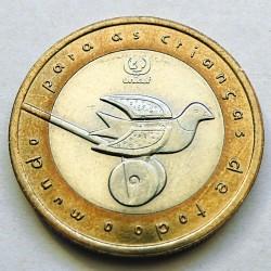 Moneta > 200scudi, 1999 - Portogallo  (UNICEF) - reverse