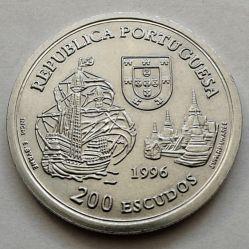 Moneta > 200escudo, 1996 - Portugalia  (Sojusz Portugalii i Królestwa Syjamu) - obverse