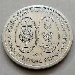 Moneta > 200escudo, 1996 - Portugalia  (Sojusz Portugalii i Królestwa Syjamu) - reverse
