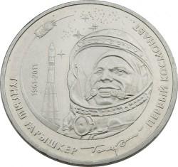 Moneda > 50tenge, 2011 - Kazajistán  (Serie del espacio: Primer astronauta, Yuri Gagarin) - reverse