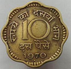 Moneta > 10paise, 1969-1971 - Indie  - reverse