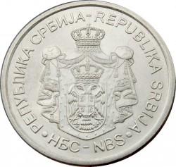 Νόμισμα > 20Δηνάρια, 2011 - Σερβία  (Ivo Andrić) - obverse