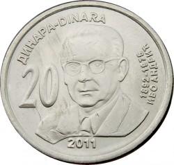 Νόμισμα > 20Δηνάρια, 2011 - Σερβία  (Ivo Andrić) - reverse