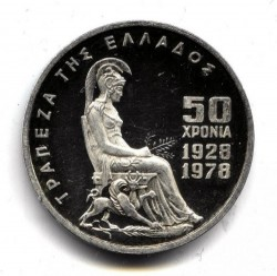 Moneta > 100dracme, 1978 - Grecia  (50° anniversario - Banca greca) - reverse