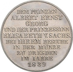 Монета > 1талер, 1839 - Саксония  (Посещение Дрезденского монетного двора) - reverse