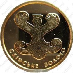 Монета > 2гривні, 2008 - Україна  (Скіфське золото - Богиня Апі) - reverse