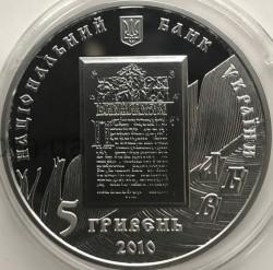 Moneda > 5grivnas, 2010 - Ucrania  (Ivan Fedorov) - reverse