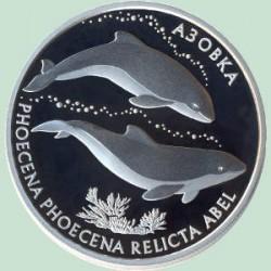 Монета > 10гривен, 2004 - Украина  (Флора и фауна - Азовка) - obverse