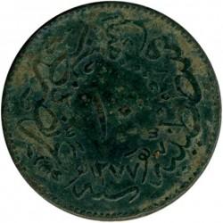 """Монета > 10пара, 1861 - Османська імперія  (На аверсі під тугрою цифра """"٤"""" (4)) - obverse"""