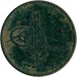 """Монета > 10пара, 1861 - Османська імперія  (На аверсі під тугрою цифра """"٤"""" (4)) - reverse"""