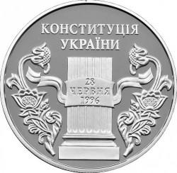 Монета > 10гривен, 2006 - Украина  (10 лет Конституции) - obverse