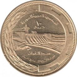 Moneta > 10piastre, 1976 - Siria  (FAO - Diga di Tabqa) - obverse
