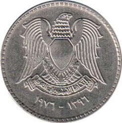 Moneta > 25piastre, 1976 - Siria  (FAO - Diga di Tabqa) - obverse