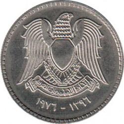 Moneta > 50piastre, 1976 - Siria  (FAO - Diga di Tabqa) - obverse