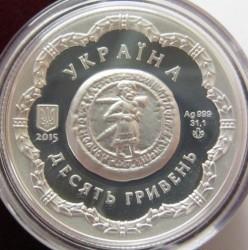 Νόμισμα > 10Χρύβνιας, 2015 - Ουκρανία  (Heroes of Cossack Age - Bohdan Khmelnytsky) - obverse