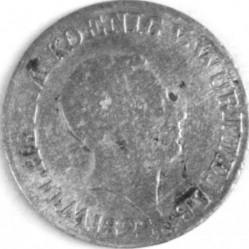 """Кованица > 6крајцера, 1823 - Virtemberg  (Short legend: """"KON. V. WÜRTTEMB"""") - obverse"""