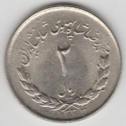 מטבע > 2ריאל, 1952-1957 - איראן  - obverse