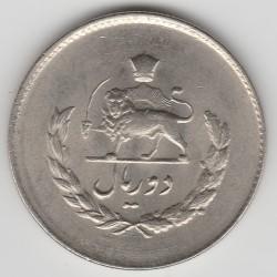 מטבע > 2ריאל, 1952-1957 - איראן  - reverse
