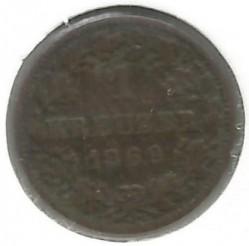 Кованица > 1крајцер, 1865-1873 - Virtemberg  - reverse