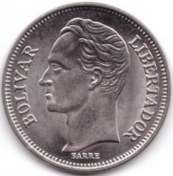 Münze > 1Bolivar, 1989-1990 - Venezuela  - reverse