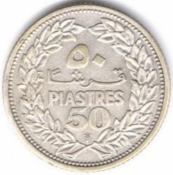 Кованица > 50пиастра, 1952 - Либан  - reverse