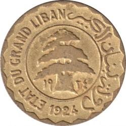 Кованица > 2пиастра, 1924 - Либан  - obverse