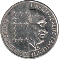 მონეტა > 10ფრანკი, 1986 - საფრანგეთი  (100th Anniversary - Birth of Robert Schuman) - reverse