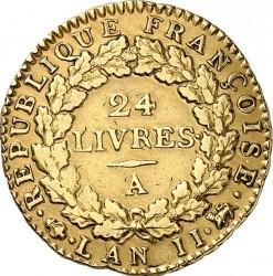 Moneta > 24livre, 1793 - Francia  - reverse