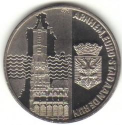 Монета > 2½ЭКЮ, 1991 - Нидерланды  (Арнем) - obverse