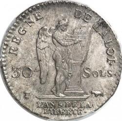 """سکه > 30سول, 1791-1793 - فرانسه  (Lettering """"ROI DES FRANÇOIS"""") - reverse"""