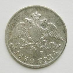 Монета > 5копеек, 1826-1831 - Россия  - obverse