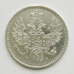 Монета > 5копеек, 1853 - Россия  (Серебро /серый цвет/) - obverse