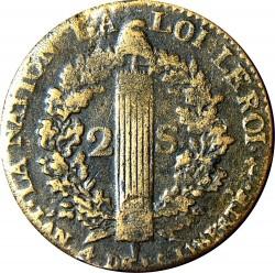 錢幣 > 2索爾, 1791-1793 - 法國  - reverse