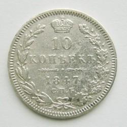 Coin > 10kopeks, 1847 - Russia  - reverse