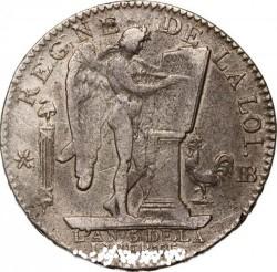 """錢幣 > 1ECU, 1792-1793 - 法國  (Lettering """"ROI DES FRANÇAIS"""") - reverse"""