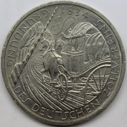 Монета > 5марок, 1984 - Германия  (150 лет образования немецкого таможенного союза) - reverse