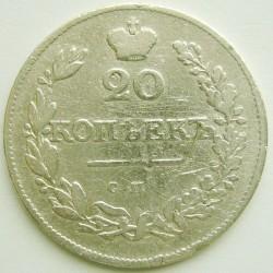 Münze > 20Kopeken, 1826-1831 - Russland  - reverse