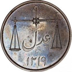 "Moneta > 2pice, 1804 - Indie - Brytyjskie  (""EAST INDIA COMPANY"" na awersie) - reverse"
