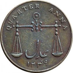 Монета > ¼анна, 1833 - Индия - Британская  (Большие буквы) - reverse