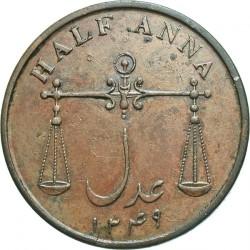 Монета > ½анна, 1834 - Индия - Британская  (Большие буквы) - reverse